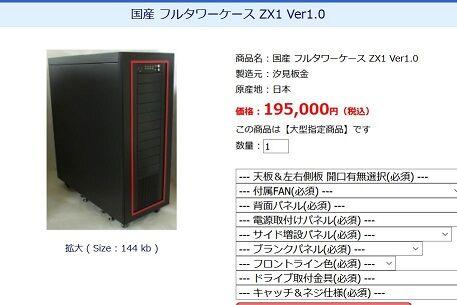 ZX1 Ver1.0