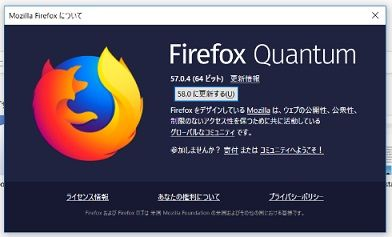 yu_firefox1
