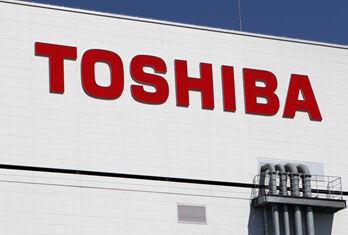 toshiba_logo_48272_R
