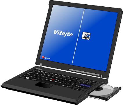 laptop-161786_1280