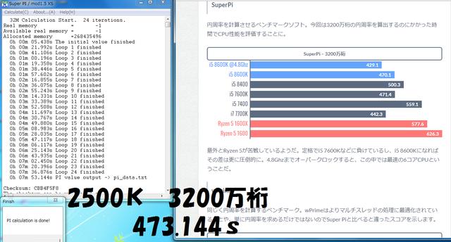 gSHUw8x.jpg