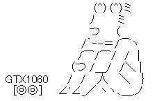 WS001261
