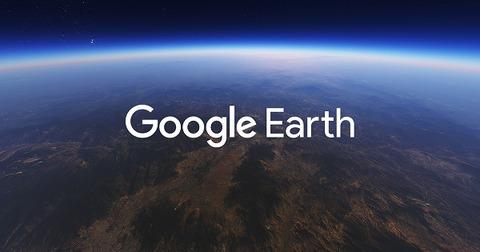 google_earth_banner