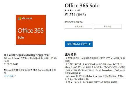 l_yu_office