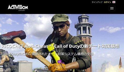 yu_duty1