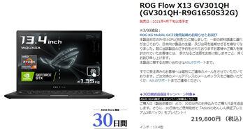 GV301QH-R9G1650S32G_R