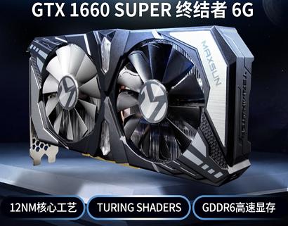 NVIDIA-GeForce-GTX-1660-SUPER-Graphics-Card_1-820x641