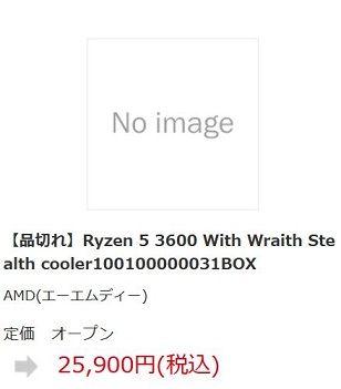 Ryzen 5 3600