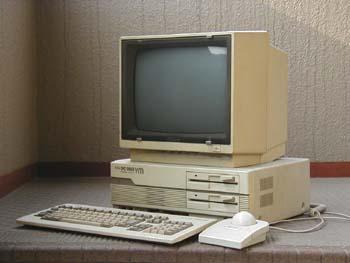 PC9801_logo