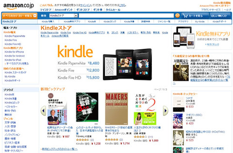 kindle_store222
