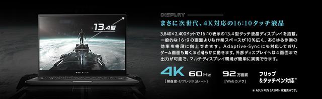 GV301_970-300_4_4K_WA