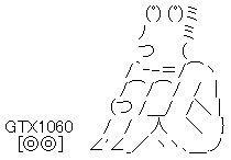 WS001404