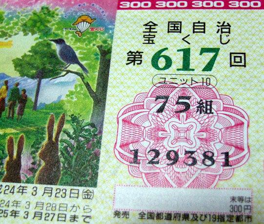 DSCF0154