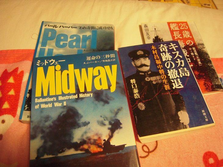 wawabubu(なおぼん)のblog : ...