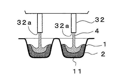 ピノ特許図面