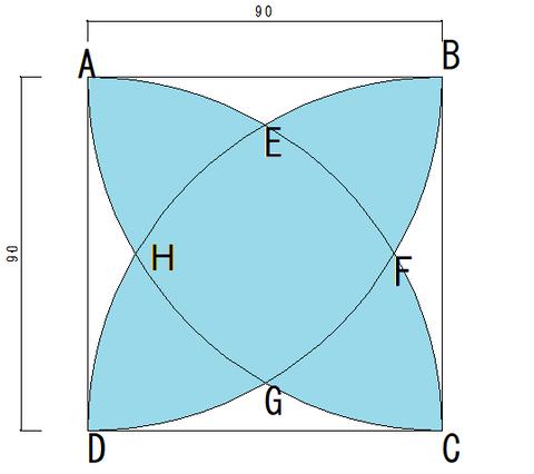 図形問題3-5
