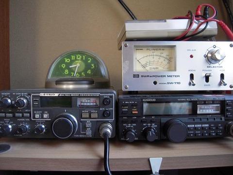あたしの無線局