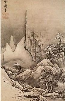 秋冬山水図雪舟