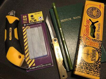 筆記具とカッター