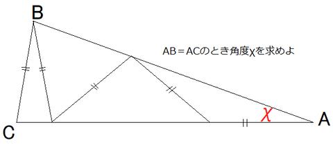 図形問題角度