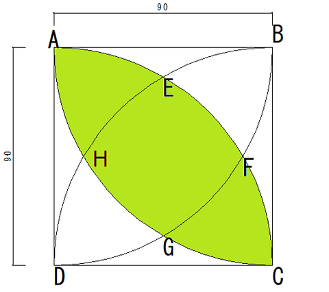 図形問題3-4