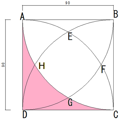 図形問題3-3