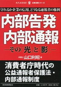 book_110072713