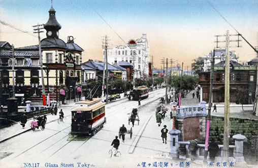 渡辺京二4