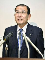 稲田伸夫新検事総長