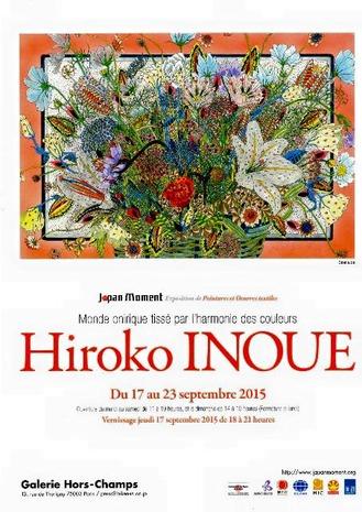 Hiroko Inoue 3