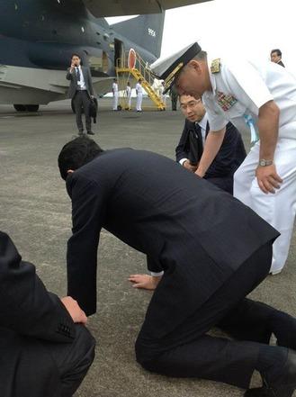 安倍首相@硫黄島平成25年4月14日