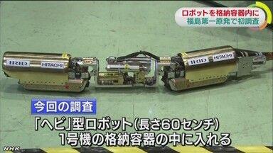 ヘビ型ロボット1504100535_01_03