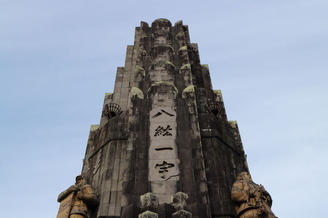 宮崎県にある平和の塔