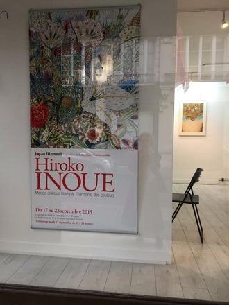 Hiroko Inoue 1