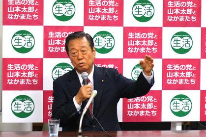 小沢一郎20150703