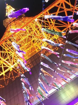 東京タワー_20180421