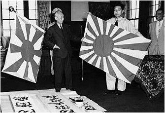 陸自海自の旗
