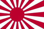 軍旗(日本海軍)