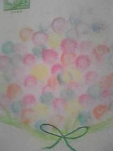 紀子さんからの花束150617