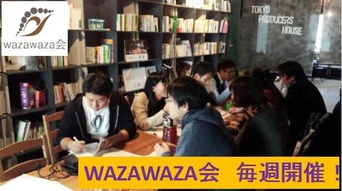 wazawaza