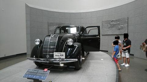 0005 トヨタ博物館05
