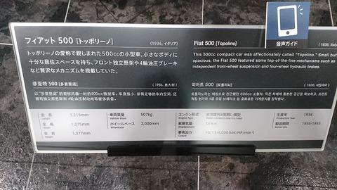 0159 トヨタ博物館159