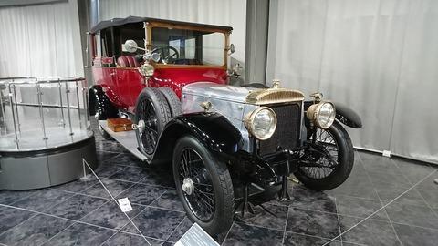 0085 トヨタ博物館85