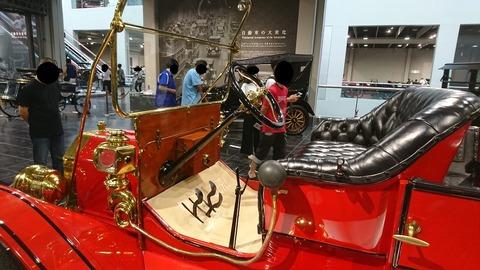 0050 トヨタ博物館50
