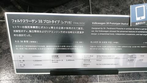 0165 トヨタ博物館165