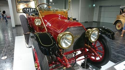 0045 トヨタ博物館45