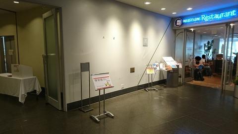 0424 トヨタ博物館424