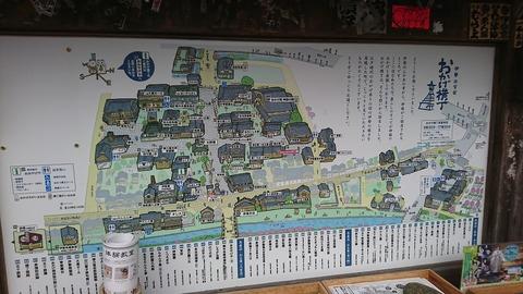 0496 伊勢神宮30 おかげ横丁02