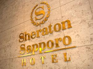 sheraton_entrance3