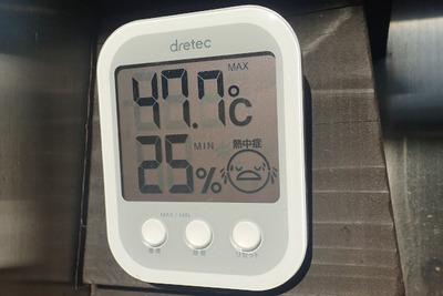 18.08.26 温度計